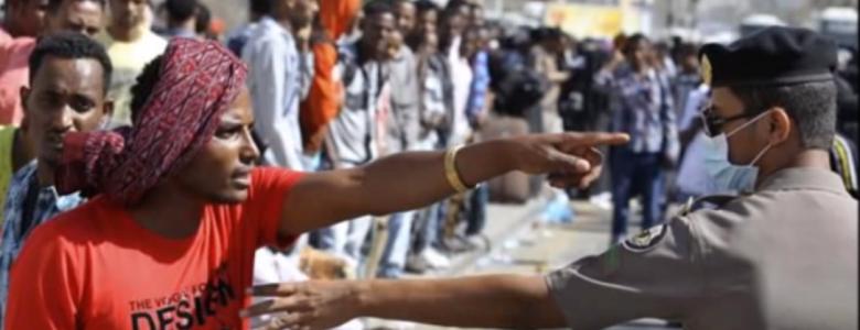 Saudi Arabia's Abuse of Ethiopian Workers